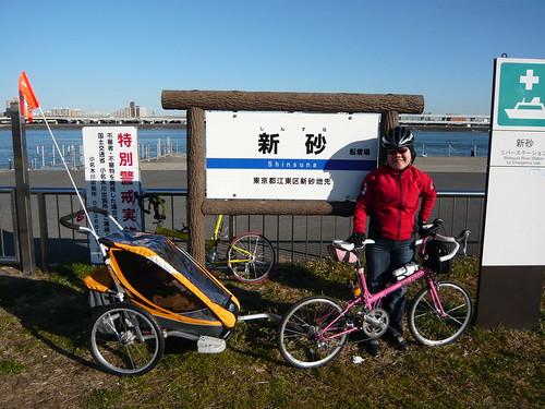 Sinsuna River Station
