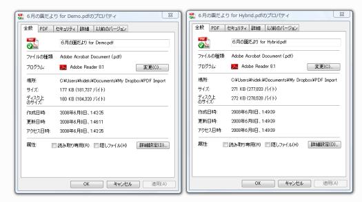 Hybrid PDF File Comparison