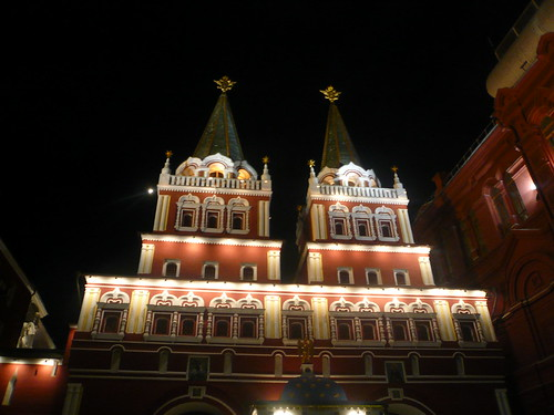 Place Rouge / Red Square