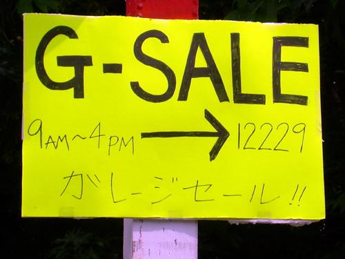 Bilingual G-Sale Sign