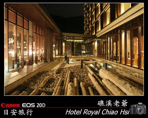 Hotel Royal Chiao Hsi_2007_1227_180440.jpg