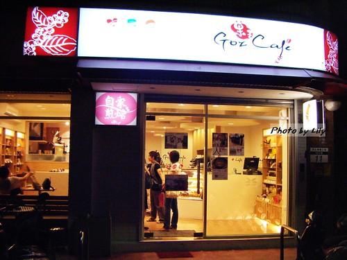 GozCafe店家外觀。
