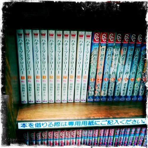 Manga, Yakushima Y2 ferry