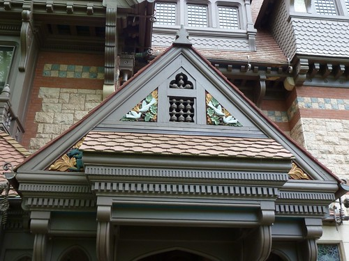 Detail - Front Entrance
