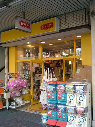 Spanky Nagoya