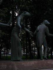 7336 - Moscow - Bolotnaya Proshad - Children a...