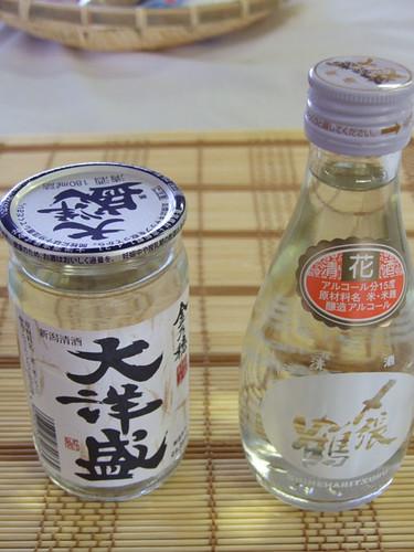 〆張鶴、大洋盛~村上の地酒
