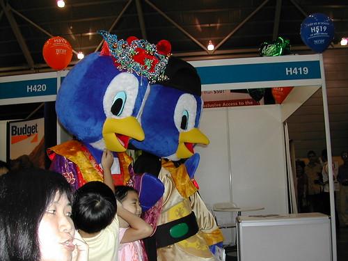 NATAS Fair 2008 (1)