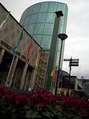 Red Trade Center