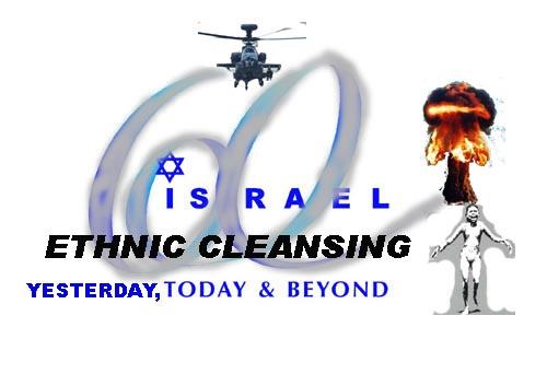 Israel's 60th anniversary logo