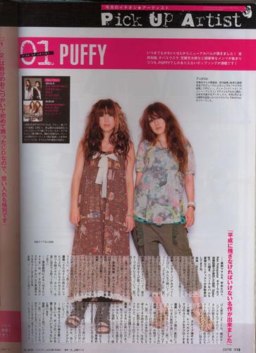 puffy in ABL dress-web.jpg