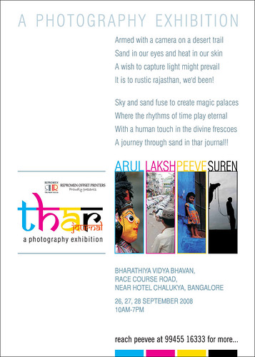 Invite to Thar Journal