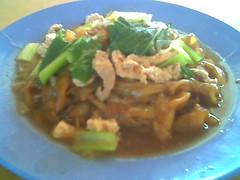 Fried kway teow - Foochow style