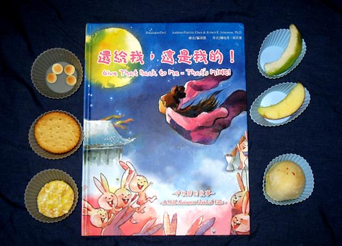 moon festival muffin tin (kids lit challenge)