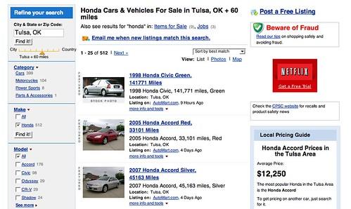 Oodle listings on Wal-Mart Site