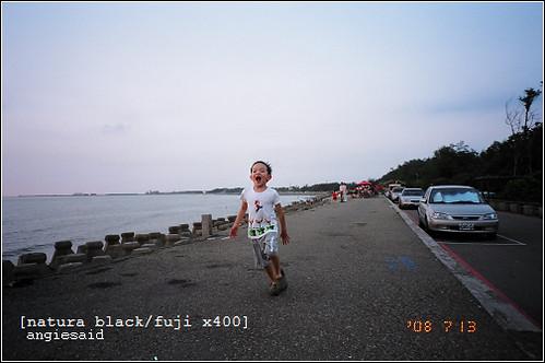 b-20080713_natura097_04.jpg