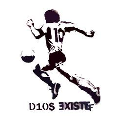 D1OS EXISTE [edit]