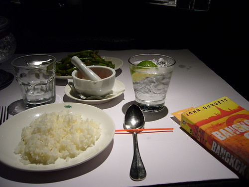 Very Thai restaurant, Taipei, Taiwan