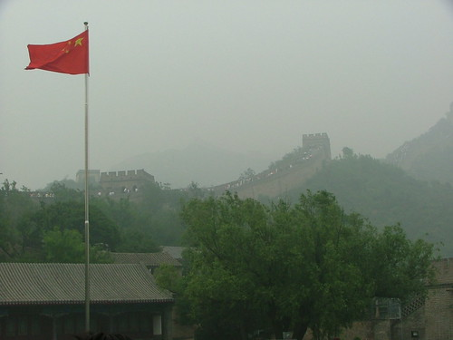 Beijing and the Long Wall (6/6)