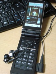 F906i Music Player