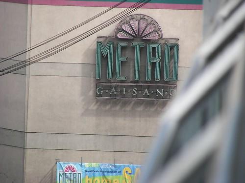 Cebu City - Metro Colon by man_from_cancun.