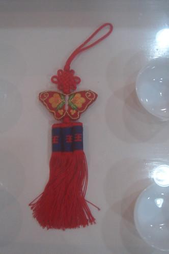 韓國傳統女生腰間配飾 5