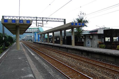 Dasi Station
