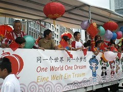 Parade der Kulturen Ffm 2008 (11)