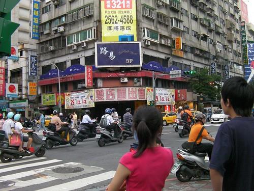 台湾の原付