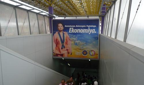 The Philippine President