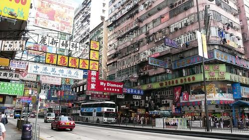 Typical Hong Kong street view