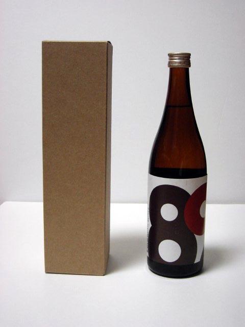 sake818