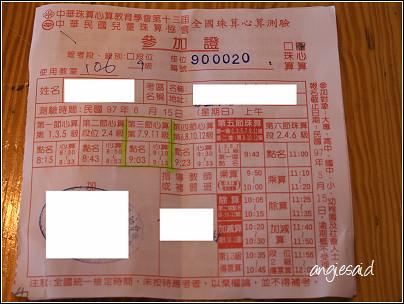 b-20080615_082405.jpg