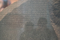Rosetta Stone detail at the British Museum