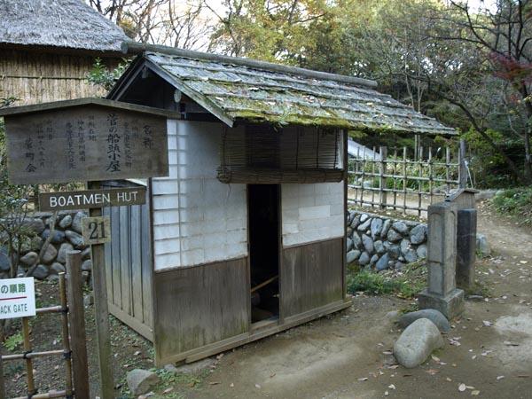 日本民家園_190