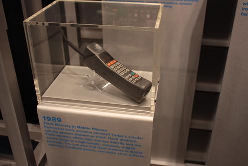 Japanese mobile phone 1989