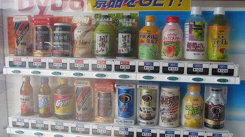 13 - Vending Machine - 20080618