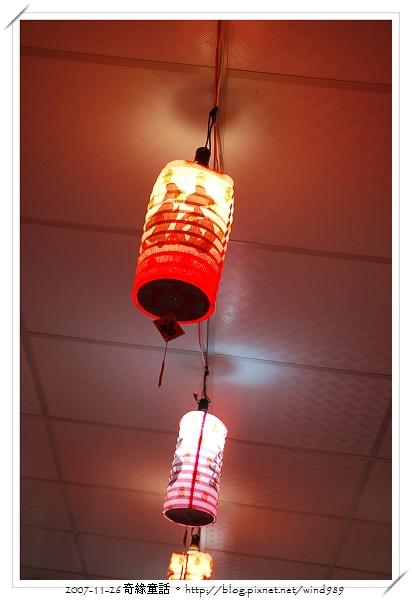 DSC_0096和興有機文化村_餐廳燈飾