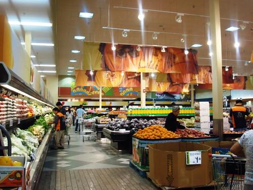Super H Mart Produce