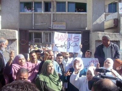 مظاهرة مستشفى الم�لة - تصوير كريم الب�يري