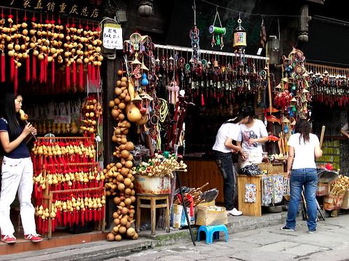 Ciqikou handicrafts stalls
