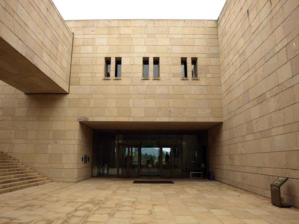 MOA美術館 8