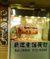 HK BBQ Master - Window shopping