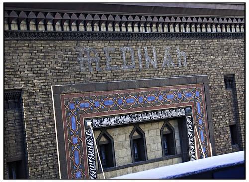 Medinah Remnant