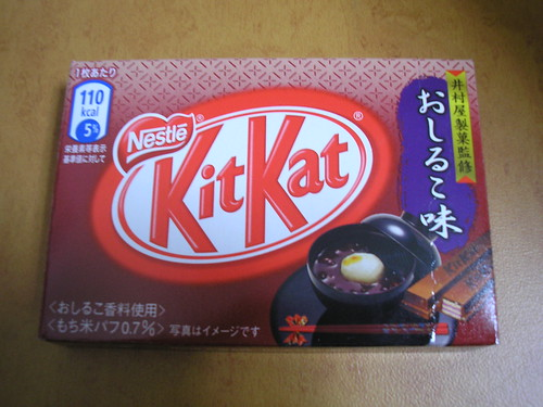 Oshiruko (red bean soup) Kit Kat