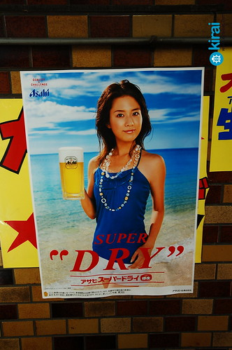 chicas asahi beer