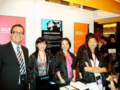 Autodesk University China 2008:ACRD Product Design Booth