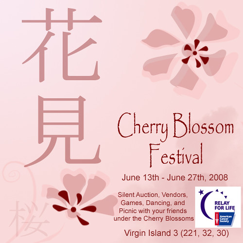 RFL Cherry Blossom Festival Logo