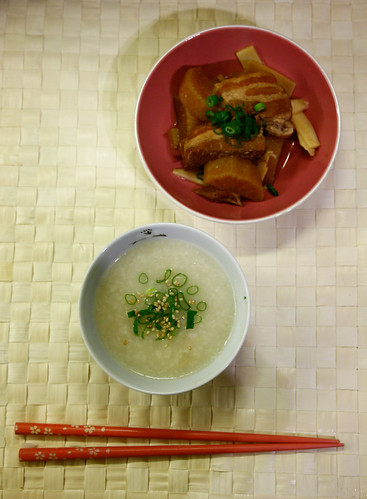pork kakuni with scallop congee