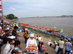 Boat race festival 50